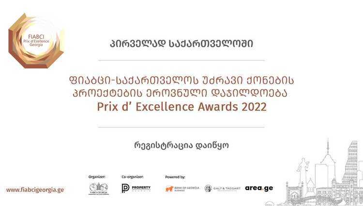 საქართველოს ბანკის მხარდაჭერით რეგიონში პირველად FIABCI-Georgia Prix d' Excellence Awards გაიმართება